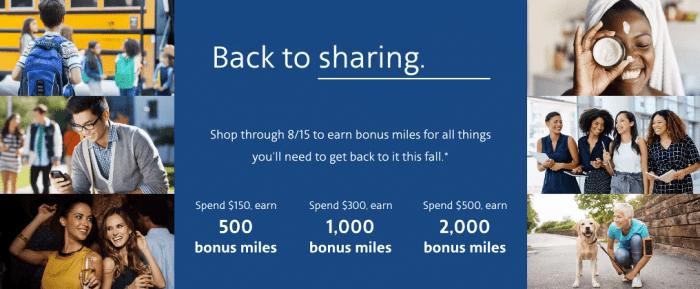 AAdvantage eShopping Bonus