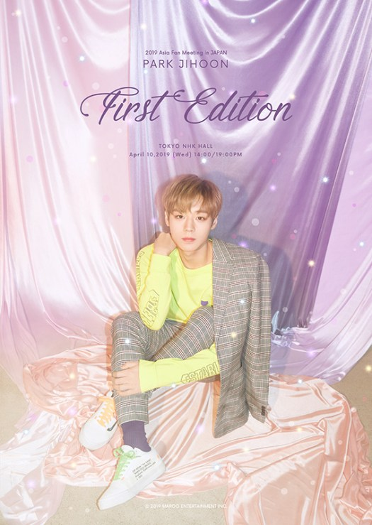 【日本演唱會票代抽】PARK JIHOON ASIA FAN MEETING〝FIRST EDITION〞