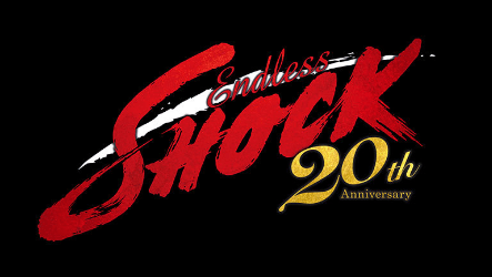 【日本舞台劇代抽】Endless Shock 20th Anniversary