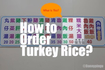 Chiayi Turkey Rice × Guo Turkey Rice at Wenhua night market