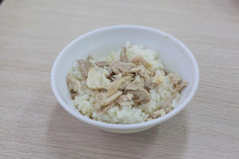 Chiayi Turkey Rice