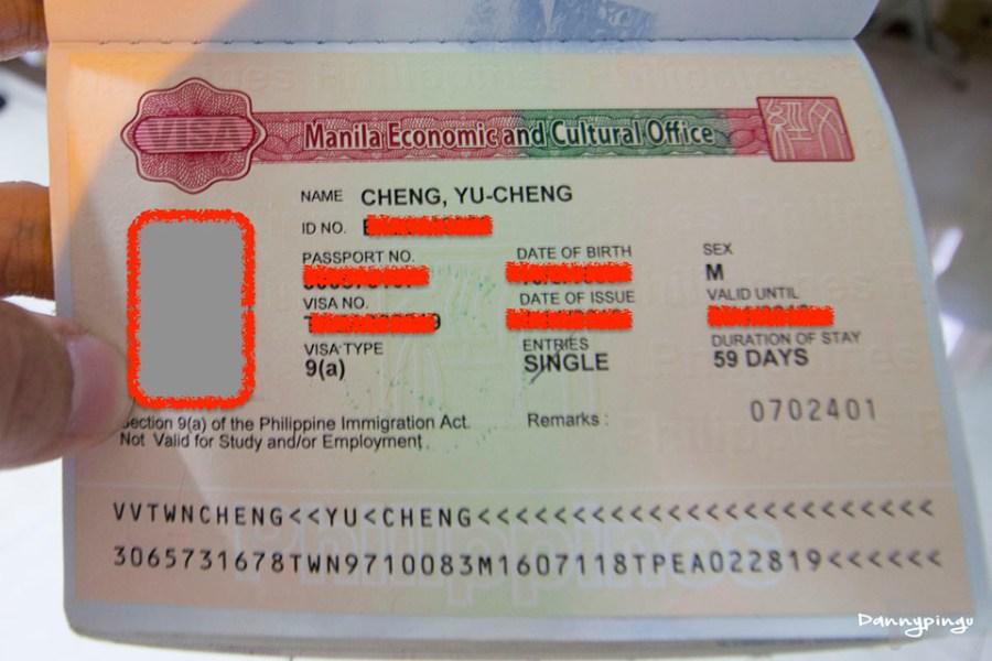 菲律賓遊學簽證辦理