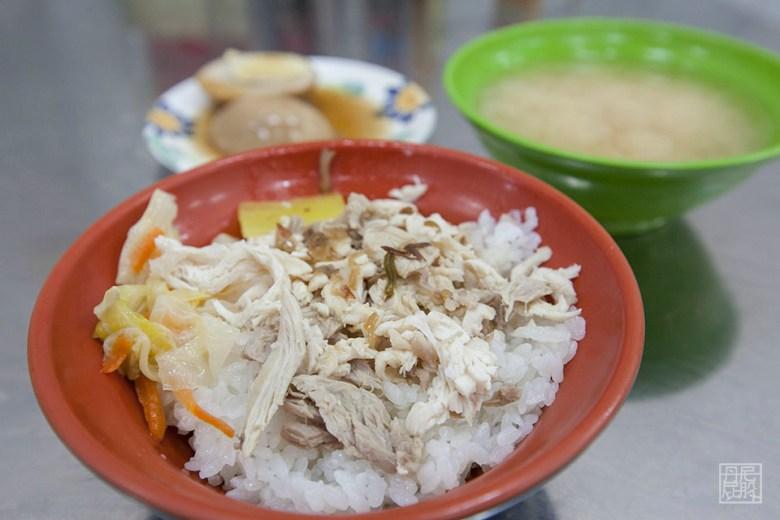 Turkey rice chiayi