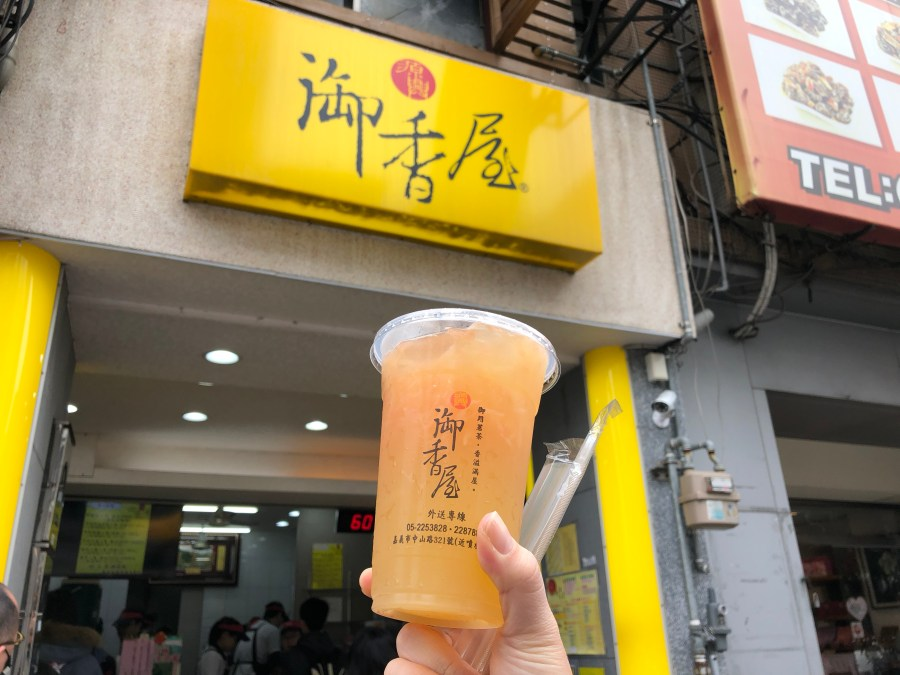 chiayi food to try