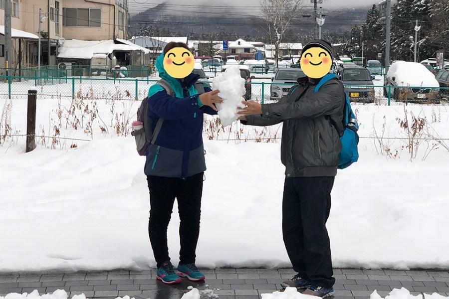 富士山旅行