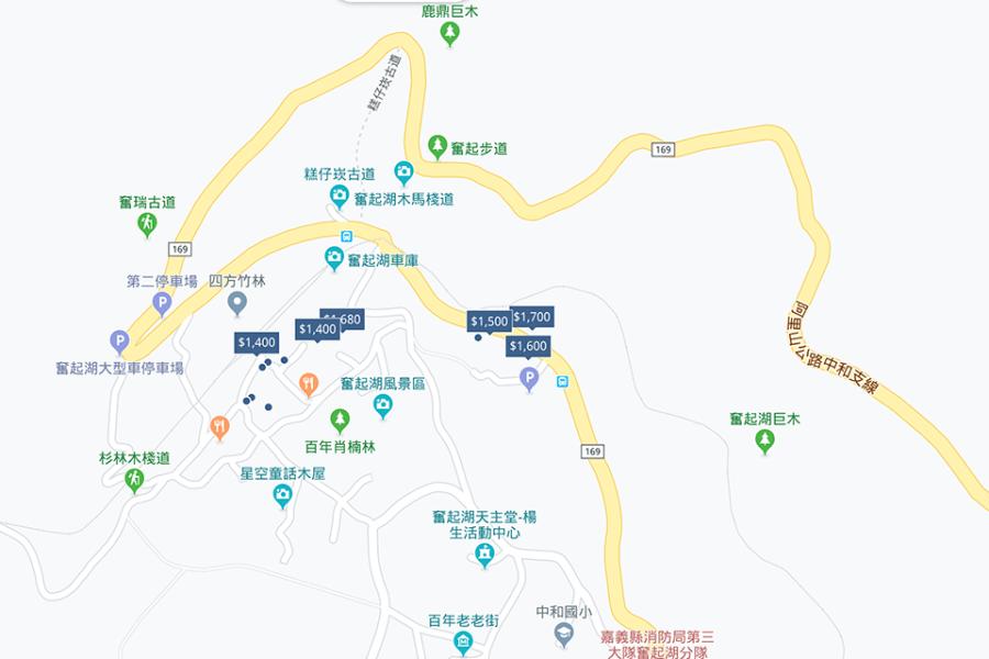 奮起湖老街.png