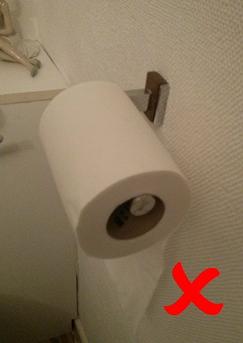 Which way should the toilet roll hang - Incorrect