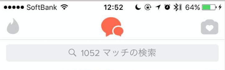 Tinder マッチ 1000超え記念