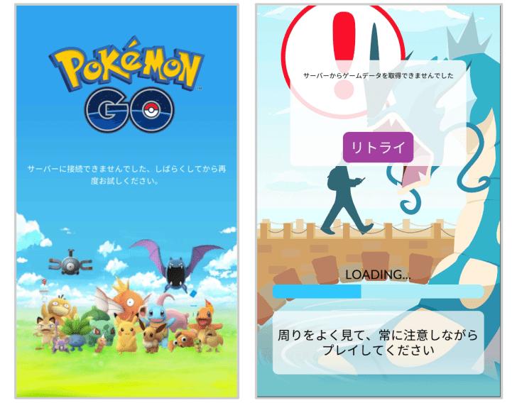 ポケモンGO エラー画面