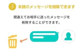 QooN(クーン)プレミアムオプション5