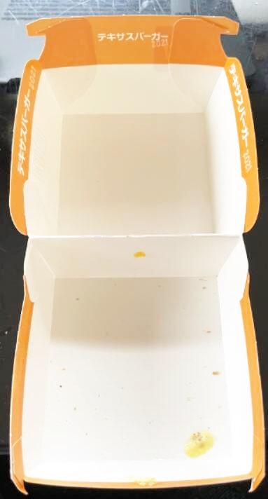テキサスバーガー2021の空箱