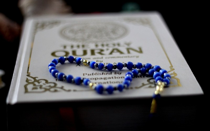 ramadan 2017, ramadan 2017 tyrkiet, ramadan hvornår, hvad er ramadan, koranen, islam, dansk i tyrkiet, alanya blog, alanya blogger, tyrkiske helligdage, islamiske helligdage