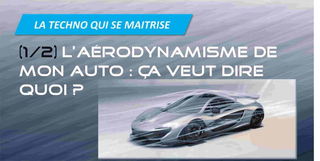 aerodynamisme definition