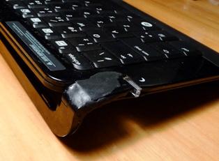 Clavier ordinateur - Sugru