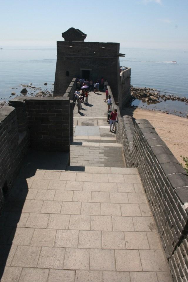 Dan Tomozei - Marela Zid la Marea Bohai 2