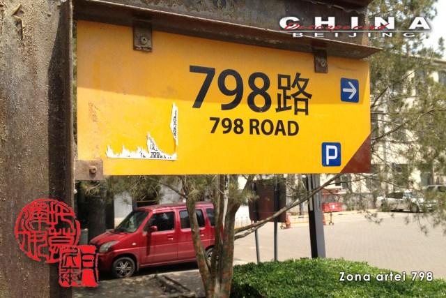 Descoperind China - Beijing, Zona Artei 798 A