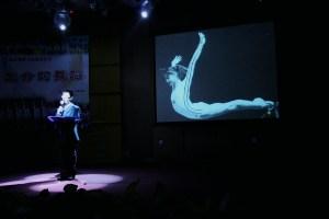 Beijing - Mihai Eminescu si Nadia Comaneci omagiati in China 5