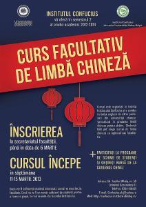 Cursuri chineza IC Cluj Napoca martie 2013