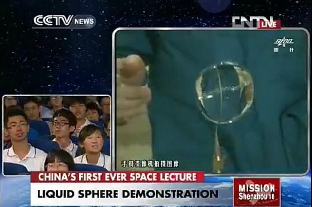 Prima lectie din spatiu a Chinei 20.06.2013 F