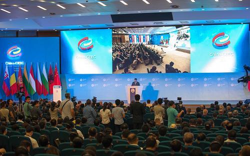 Deschiderea Reuniunii liderilor locali China - ECE, 2013