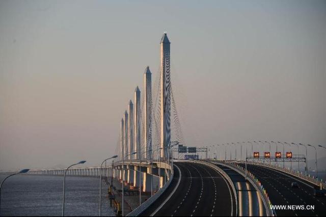 Podul 2