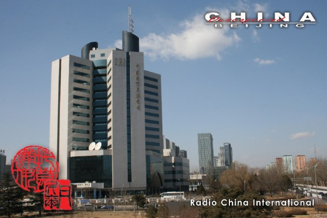 Radio China International 1