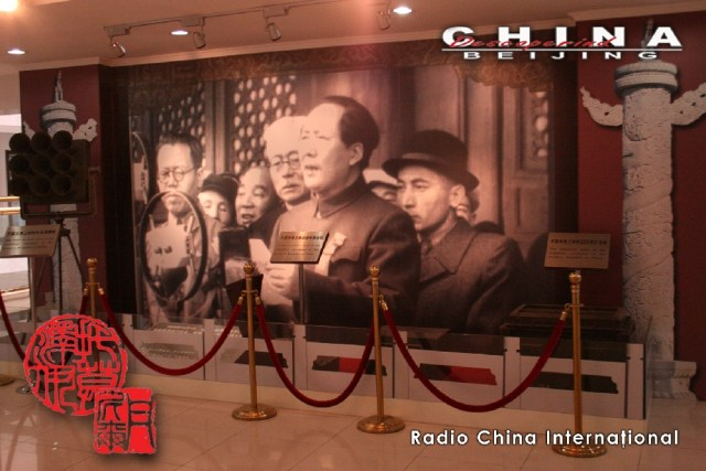 Radio China International 5