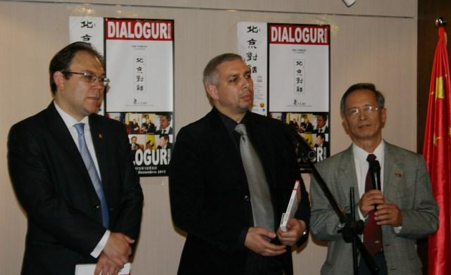 Dialoguri la Beijing, prezentare Shanghai 5.12.2013 2
