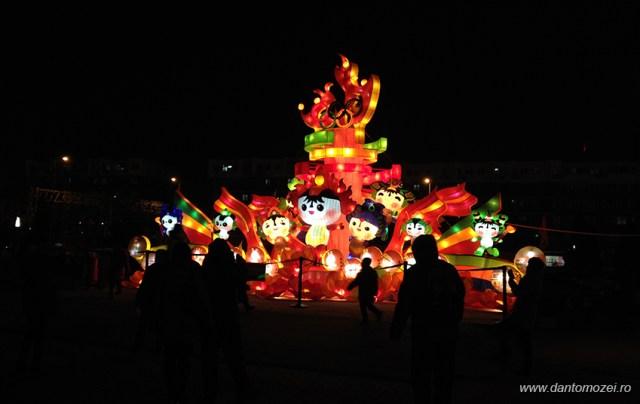 Festivalul Lampioanelor Beijing 2014 5
