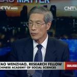Tao Wenzhao_Dialogue Ideas Matter CCTV International