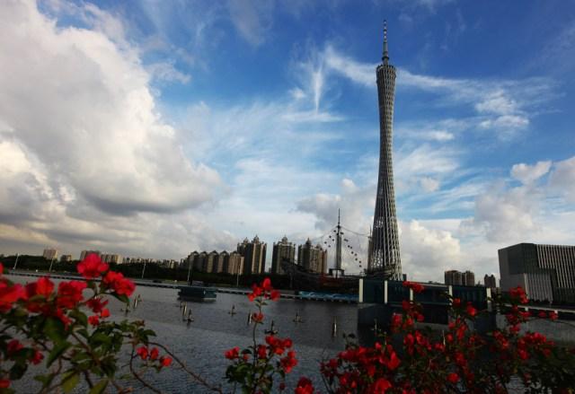 1 Provincia Guangdong
