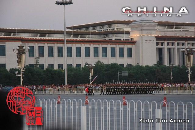1 Piata Tian Anman 12