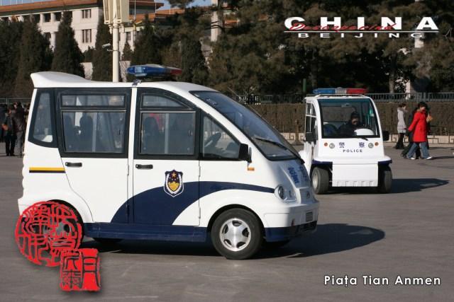 1 Piata Tian Anman 15