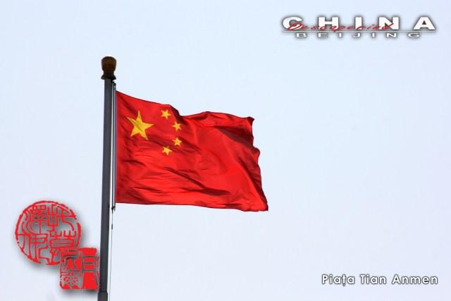 1 Piata Tian Anman 20
