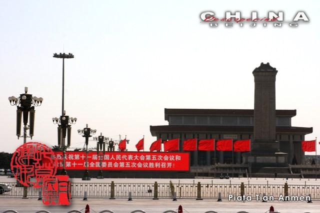 1 Piata Tian Anman 21
