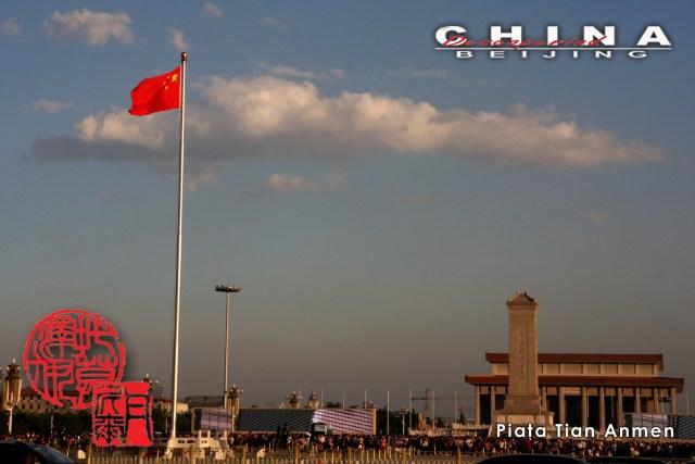 1 Piata Tian Anman 9