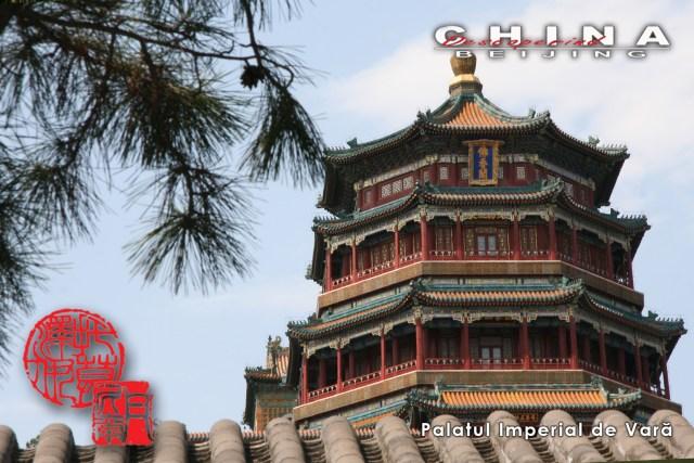 12 Palatul Imperial de Vara 11
