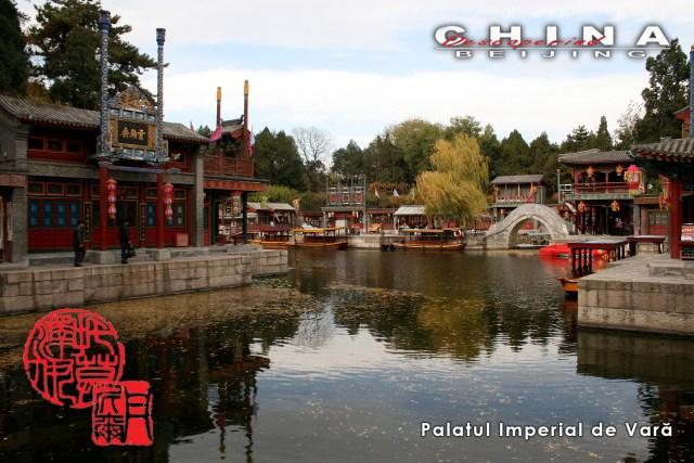 12 Palatul Imperial de Vara 16