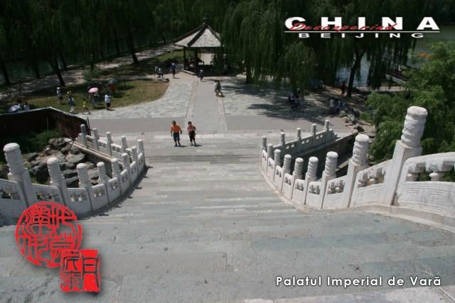 12 Palatul Imperial de Vara 2