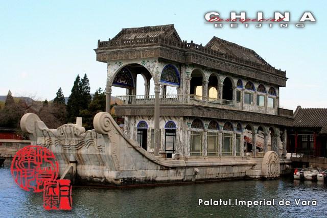 12 Palatul Imperial de Vara 3