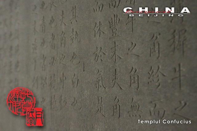 3 Templul Confucius 18