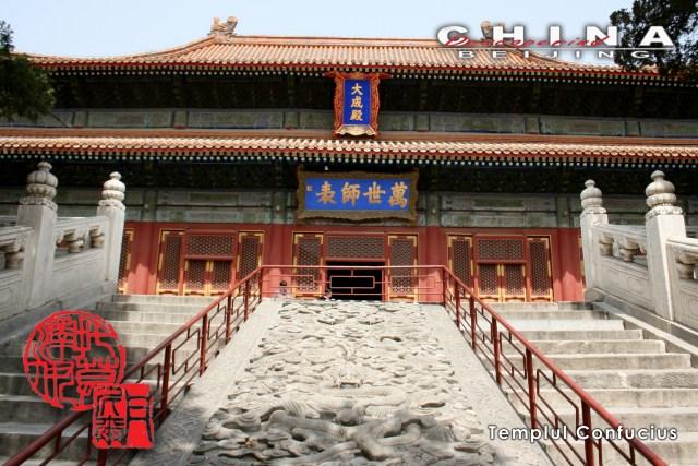 3 Templul Confucius 4