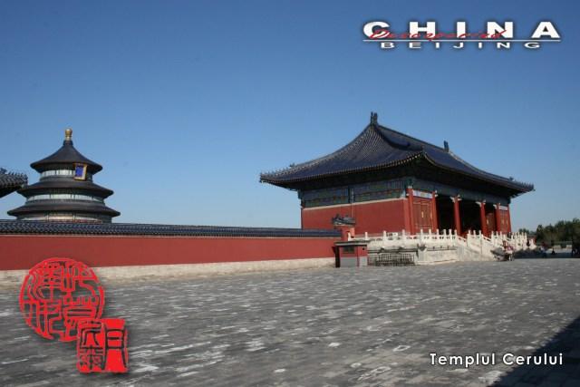 5 Templul Cerului 4