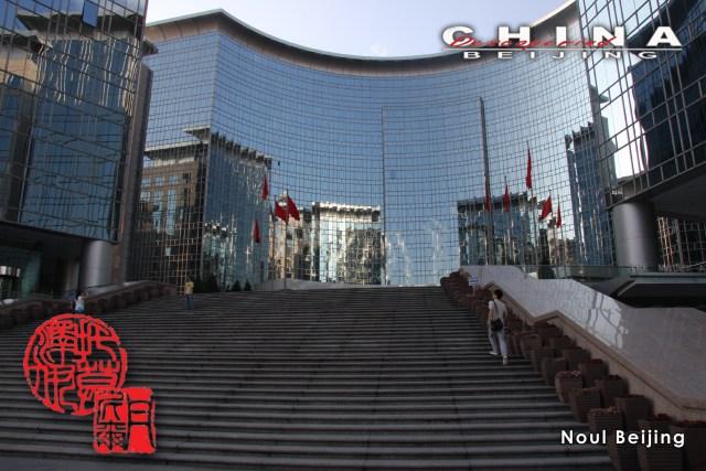 9 Beijing noul oras 11