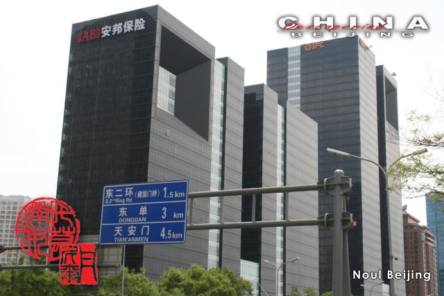 9 Beijing noul oras 15