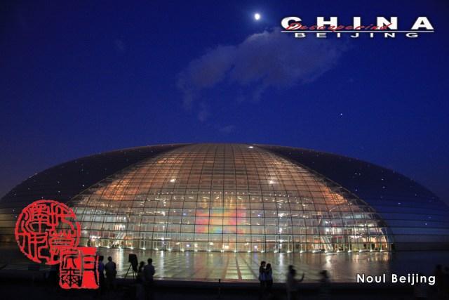 9 Beijing noul oras 19