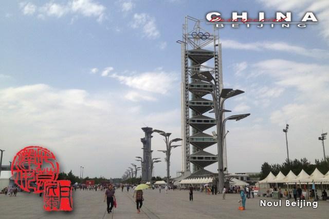 9 Beijing noul oras 23