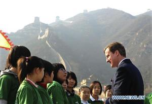 Pe Marele Zid David Cameron, UK