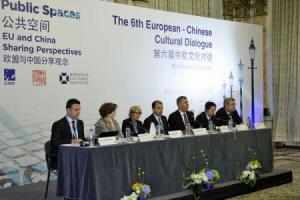 Agerpres_Dialogului Cultural Europa-China, Bucuresti octombrie 2014