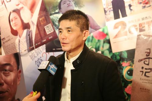 Regizorul Wang Zhi